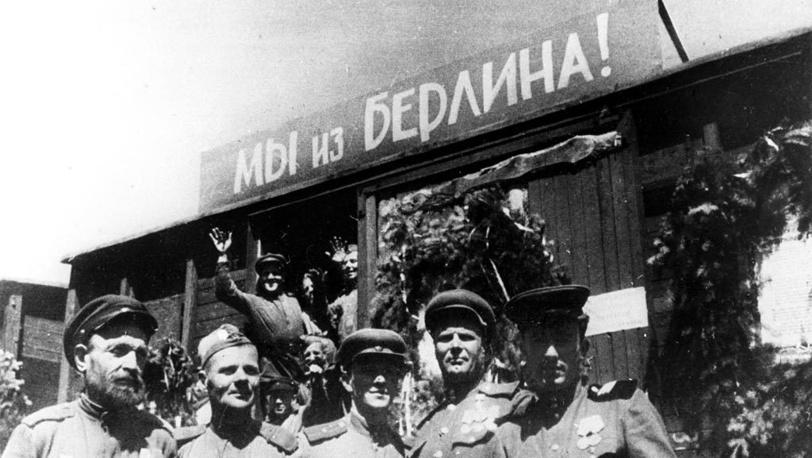Советские солдаты с победой возвращаются домой, 1945 г