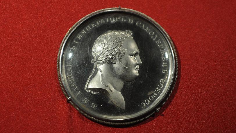 Медаль в честь Александра I по случаю его пятидесятилетия /1827/