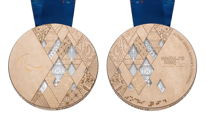 Паралимпийские бронзовые медали