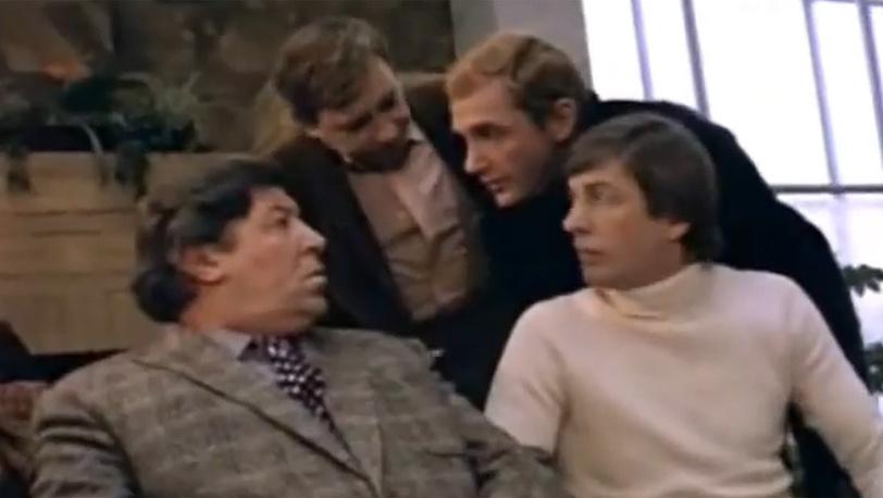 """Стоп-кадр к/ф """"Чародеи"""" 1982 год"""