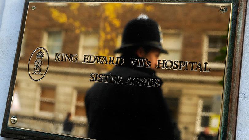 Больница имени Эдуарда VII