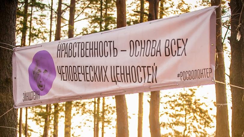 Фото: Екатерина Арефьева