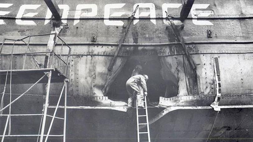 Место взрыва одной из мин.1985. Фото Supplie