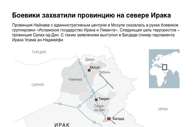 Боевики захватили провинцию на севере Ирака