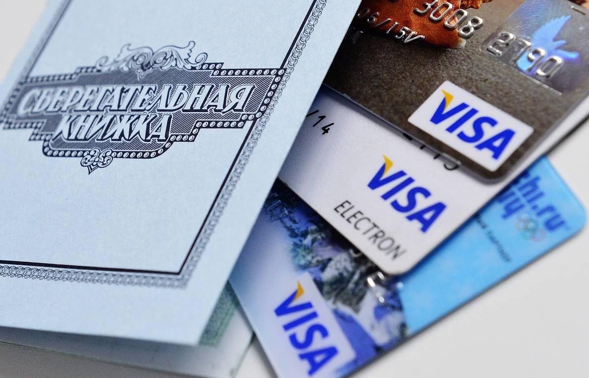 Visa с 1 октября не гарантирует обслуживание операций по картам российских банков