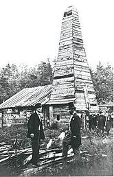 Первая на Сахалине нефтяная вышка, конец XIX века
