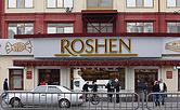 Вид на здание кондитерской фабрики ROSHEN в Киеве. Фото ИТАР-ТАСС/ Максим Никитин