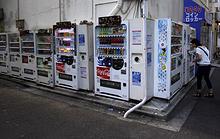 Вендинговые автоматы на улице Токио