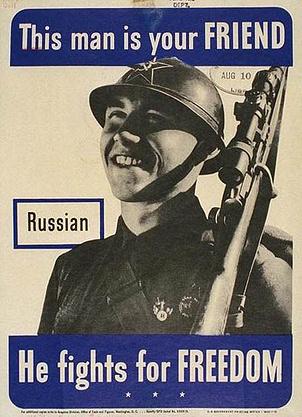 Ленд-лиз. Американский плакат.