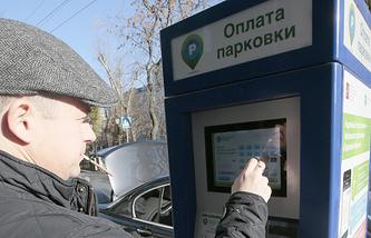 ИТАР-ТАСС/Михаил Метцель
