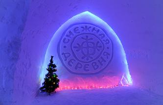 Снежная деревня. 2012 год