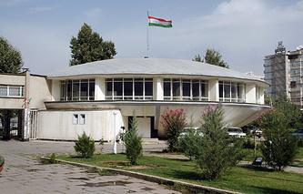 Здание Верховного суда Республики Таджикистан