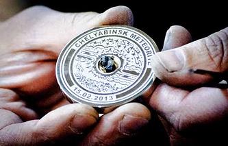 Памятная медаль с кусочком Челябинского метеорита