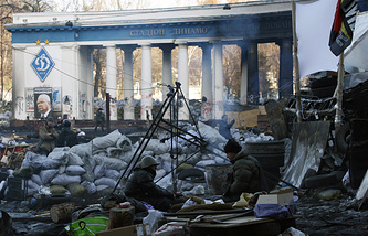 """Стадион """"Динамо"""" в Киеве, 5 февраля 2014 г."""