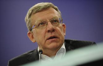 Бывший министр финансов РФ Алексей Кудрин