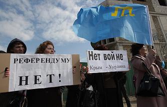 Акция протеста против референдума, состоявшаяся в Симферополе, Крым
