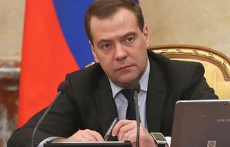 Премьер-министр РФ Дмитрий Медведев