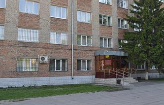Центральный районный суд Омска