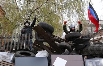 Славянск, 13 апреля 2014 года