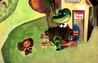 Эскиз к мультфильму про Чебурашку и крокодила Гену