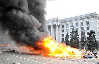 Беспорядки у здания областного совета профсоюзов, Одесса 2 мая 2014 год