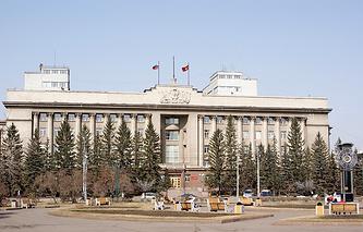Здание администрации Красноярского края