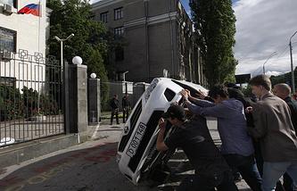 Беспорядки перед зданием посольства России в Киеве 14 июня 2014 года