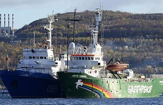 Судно Arctic Sunrise в порту Мурманска