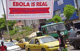 Социальная реклама в столице Либерии - Монровии