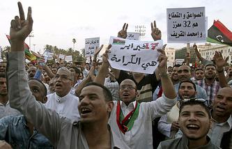 Митинг противников парламента в Триполи
