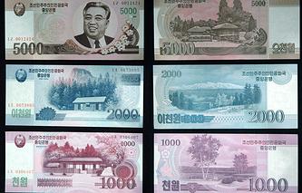Деньги КНДР