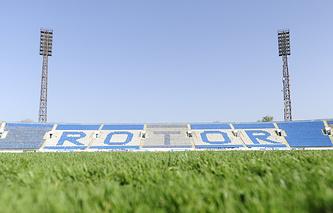 Центральный стадион в Волгограде