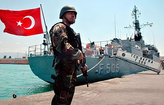 Сторожевой корабль Bafra