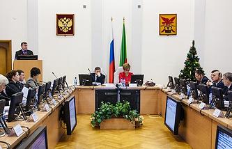 Законодательное собрание Забайкальского края