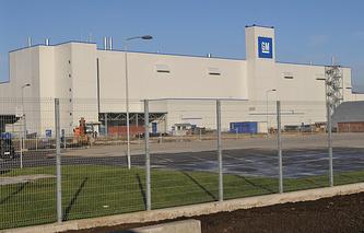 Завод General Motors в Санкт-Петербурге