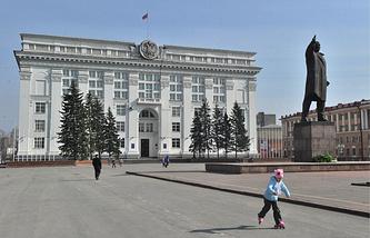 Здание администрации Кемеровской области