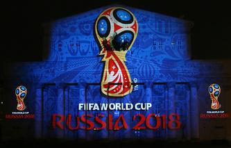 Логотип чемпионата мира-2018 во время его презентации на фасаде Большого театра