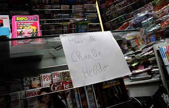 """Надпись на прилавке киоска во Франции """"Charlie Hebdo закончился"""", Париж, 14 января 2014 года"""