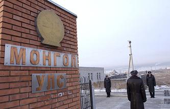 На границе с Монголией
