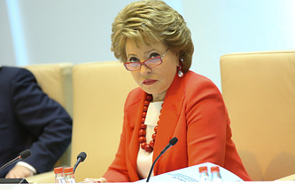 Председатель Совета Федерации Валентина Матвиенко