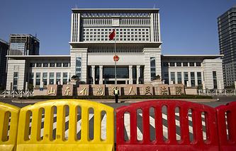 Верховный народный суд Китая