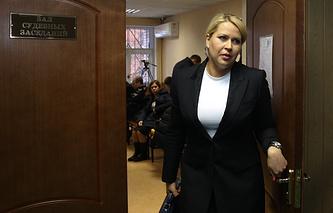 Бывшая глава департамента имущественных отношений Минобороны РФ Евгения Васильева в Пресненском суде