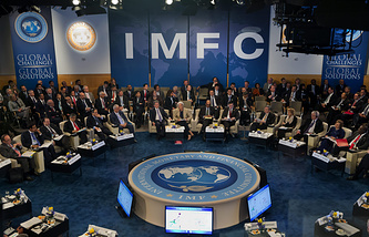 Сессия МВФ