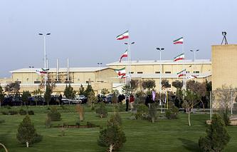 Завод по обогащению урана в Нетензе