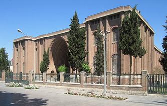 Иранский национальный музей
