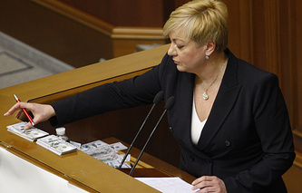 Глава Нацбанка Украины Валерия Гонтарева