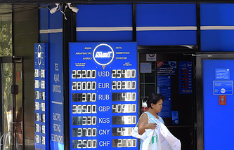 Казахстан. Алма-Ата. Информационное табло с курсом валют у одного из обменных пунктов города