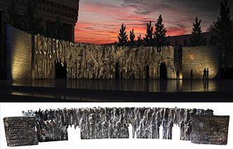 Проект «Стена скорби» скульптора Георгия Франгуляна
