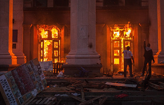 Пожар в здании Дома профсоюзов в Одессе
