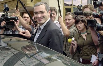 Михаил Ходорковский, 2003 год